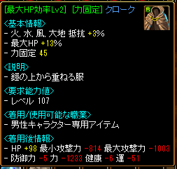20150411-4.png