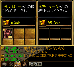 20150412-3.png