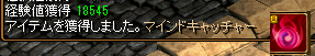 20150419-2.png