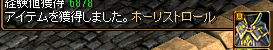 20150419-4.png