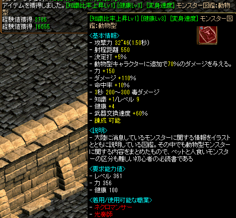 20150419-5.png