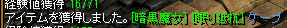 20150419-9.png