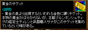 20150425-2.png