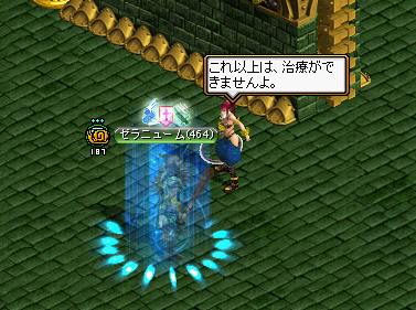 20150429-3.png