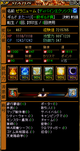 20150430-0.png