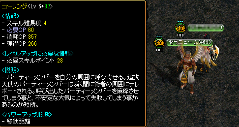 20150502-2.png