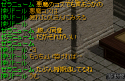 20150504-2.png