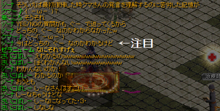 20150504-4.png