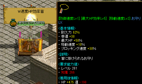 20150504-8.png