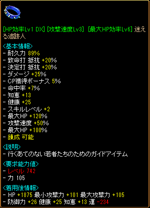 20150505-10.png