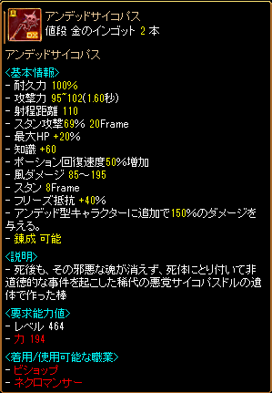 20150505-11.png
