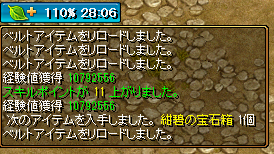 20150505-8.png