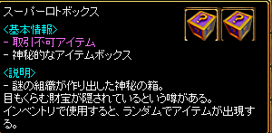 20150512-2.png