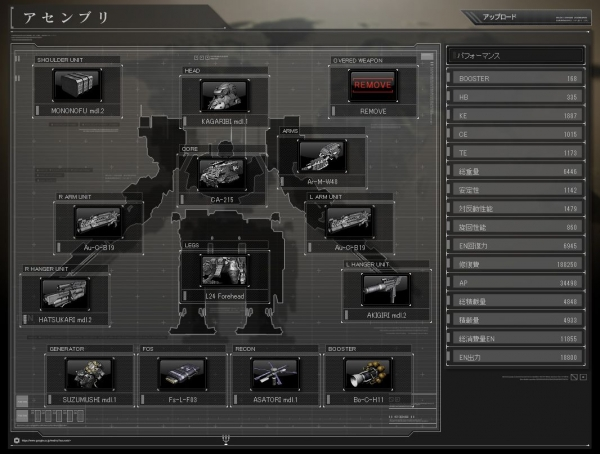 ACVD-LINK ARMORED CORE VERDICT DAY 軽逆アセン