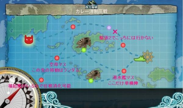 4-2攻略艦図