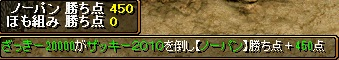 RedStone 15.06.23[04]
