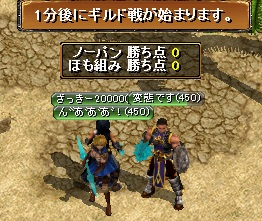 RedStone 15.06.23[02]