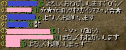 RedStone 15.07.06[02]