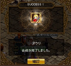 RedStone 15.07.03[01]