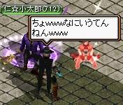 RedStone 15.07.12[01]