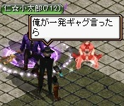 RedStone 15.07.12[00]