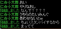 RedStone 15.07.12[12]