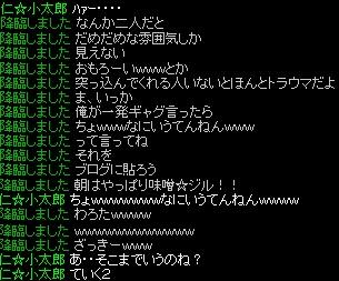 RedStone 15.07.12[11]