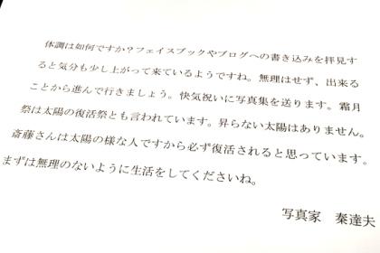 IMG_0209-00.jpg