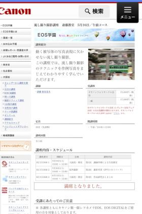 IMG_0511-01.jpg