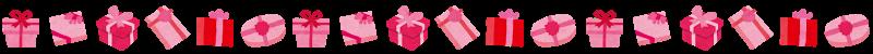 line_valentine_present[1]