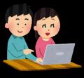 computer_couple[1]