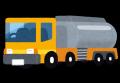 tank_lorry[1]