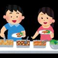 buffet_couple[1]