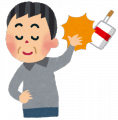 kinen_ojisan[1]