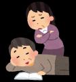 gorogoro_ojisan[1]