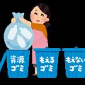 gomi_bunbetsu[1]