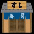 sushiya_building[1]