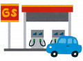 gas_station[1]