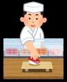 sushi_counter[1]