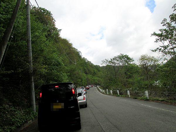 ダム直前の渋滞
