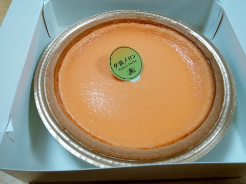 夕張メロンのチーズケーキ モロゾフ 近鉄百貨店生駒店購入 (1)