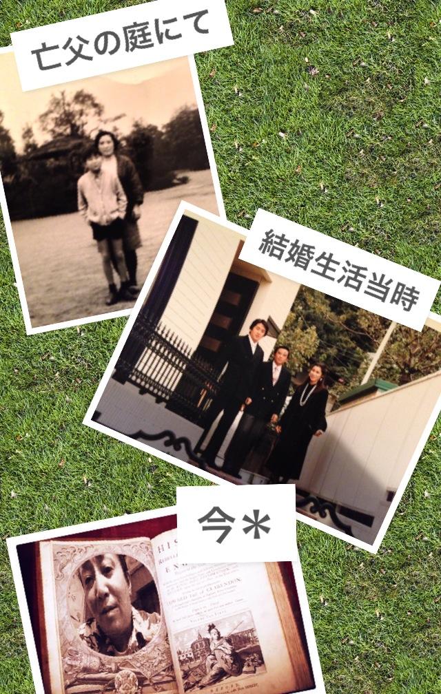 20131112_140328000_iOS.jpg