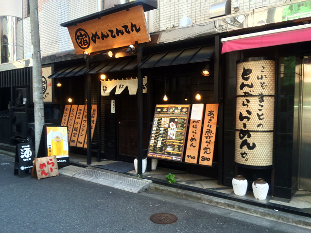 新宿歌舞伎町ラーメン屋 by占いとか魔術とか所蔵画像
