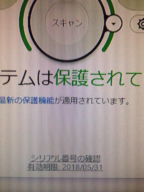 20150508063807c0f.jpg