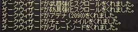 LinC0001_20150422195906ede.jpg
