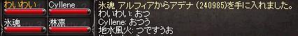 LinC0002_20150219200010d53.jpg