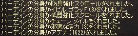 LinC0002_20150226200527fd2.jpg