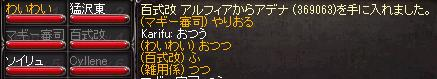 LinC0003_2015031320203149c.jpg