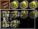 LinC0004_2015011520070555c.jpg