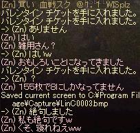 LinC0004_20150226200509fa3.jpg